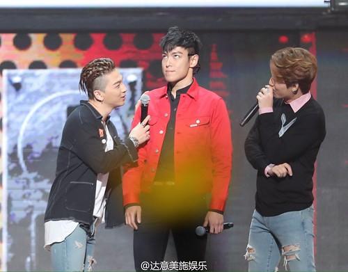 BIGBANG FM Beijing Day 2 2016-07-16 TOP (24)