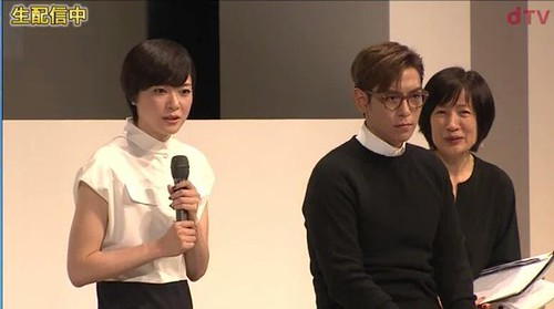 TOP - Secret Message Tokyo Première - 02nov2015 - Screecap - 15