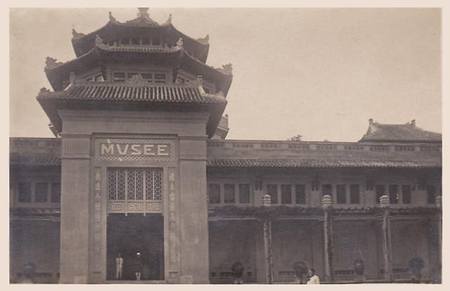 Musée d'histoire à Saigon (ancien Musée Blanchard de la Brosse)