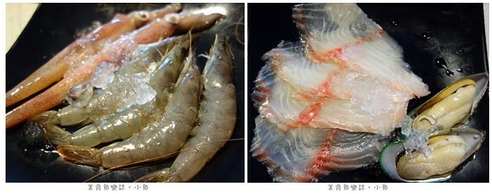 【台北松山】可利亞石頭火鍋吃到飽 @魚樂分享誌