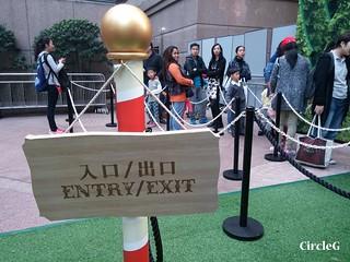 04 CIRCLEG 時代廣場 脹卜卜  大英雄聯盟 希慎廣場 雪球 (3)