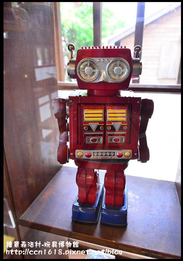 檜意森活村-玩具博物館DSC_6328