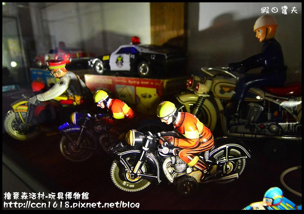 檜意森活村-玩具博物館DSC_6349