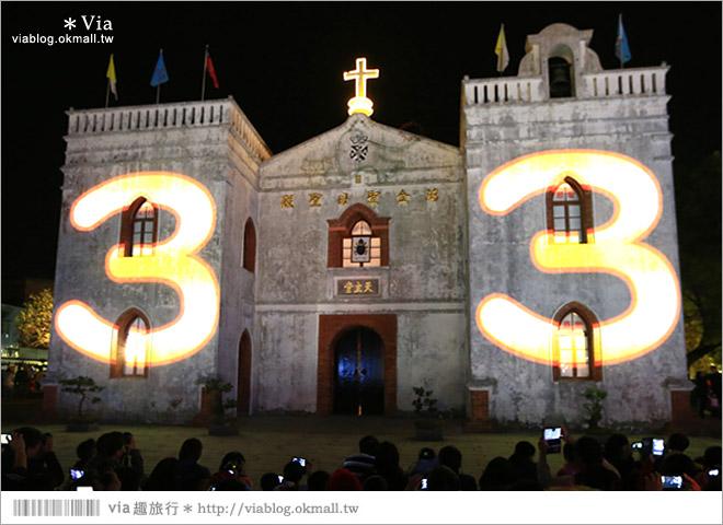 【萬金教堂】屏東萬金教堂聖誕季~3D光雕秀+耶誕地景藝術/全台最濃耶味小鎮!10