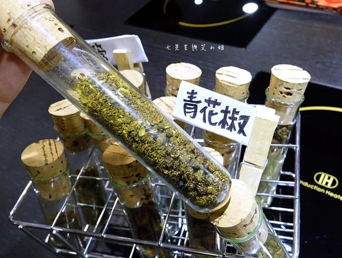7 紅九九個人麻辣鍋(原禎記館)