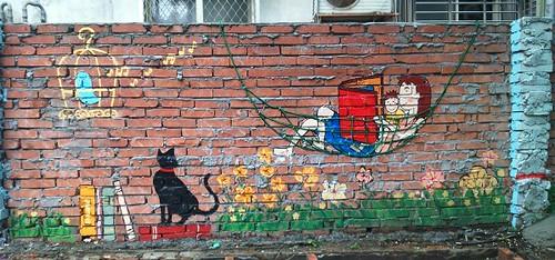 居民共同發揮創意,趣味牆面彩繪。圖片來源:Hello Green Life