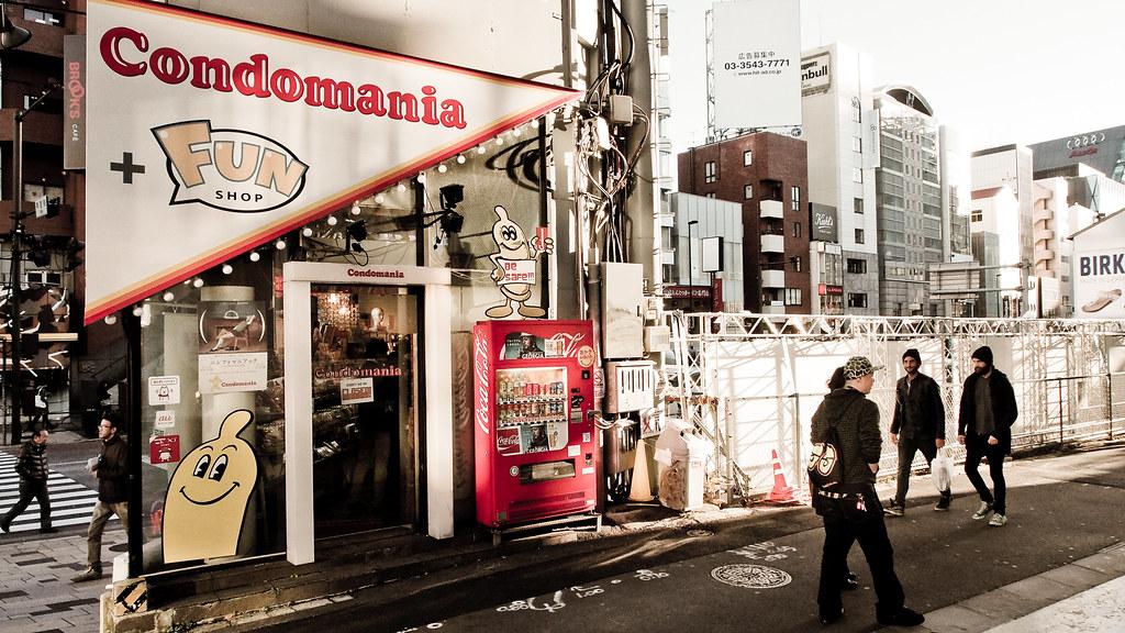 渋谷区 Shibuya