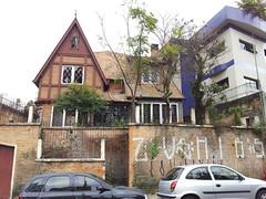 rua araquan