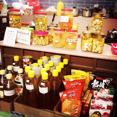 health benefits, Health Drink, homemade, recipe, Rice Vinegar, vinegar mother, 健康, 米醋, 飲品, apple cider vinegar, acv