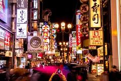 Dōtonbori - Osaka, Japan
