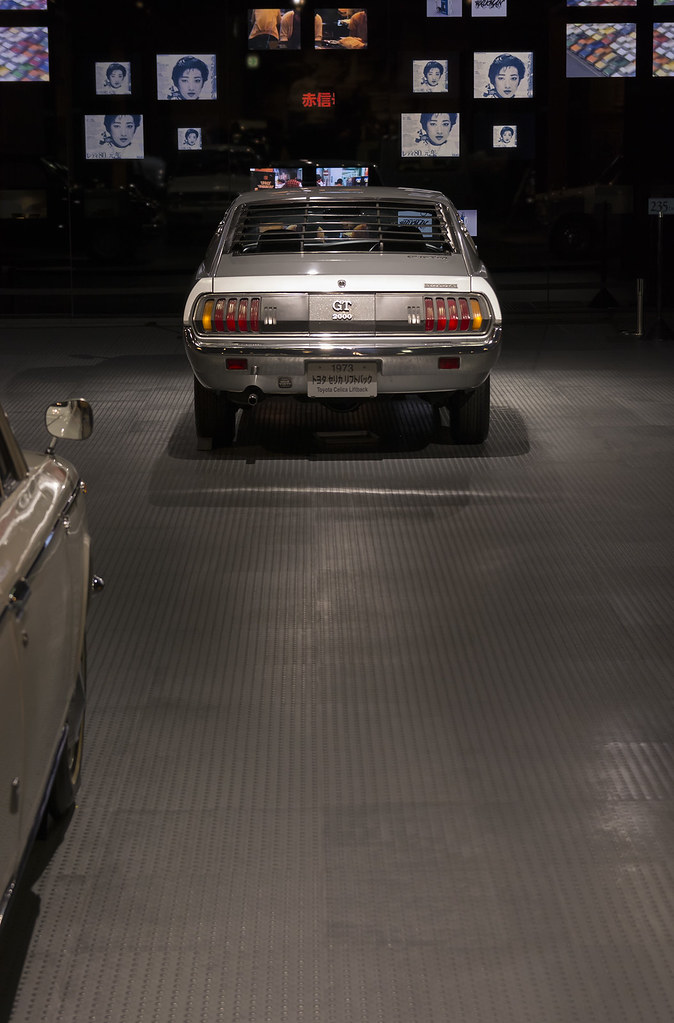 Toyota-Automobile-Museum-217
