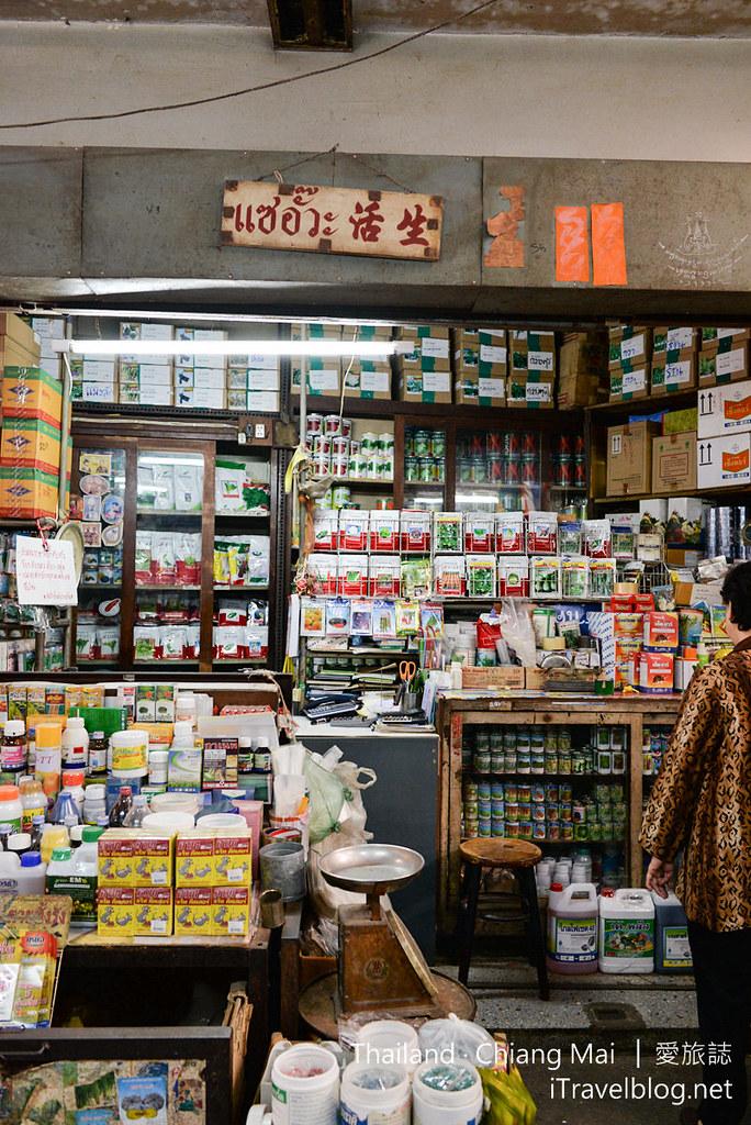 Ton Lam Yai Market 龙眼市场 02_mini