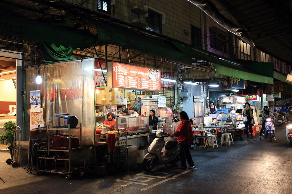 20150113-3台南-阿輝炒鱔魚 (1)