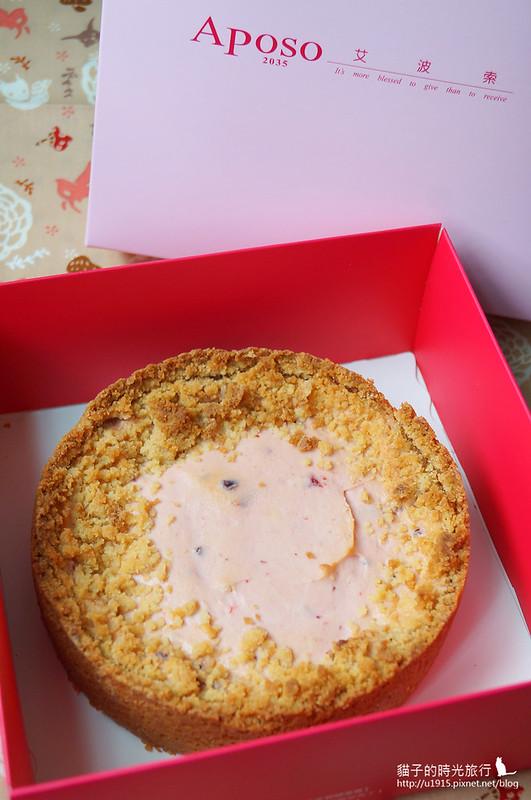 宅配美食_艾波索Aposo_無限乳酪蛋糕+抹茶碧螺春瑞士捲