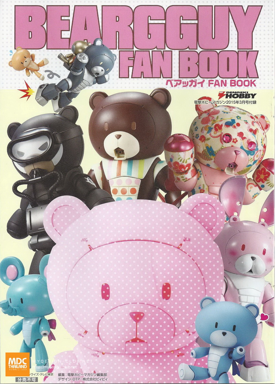 Beargguy-Fan-book_02