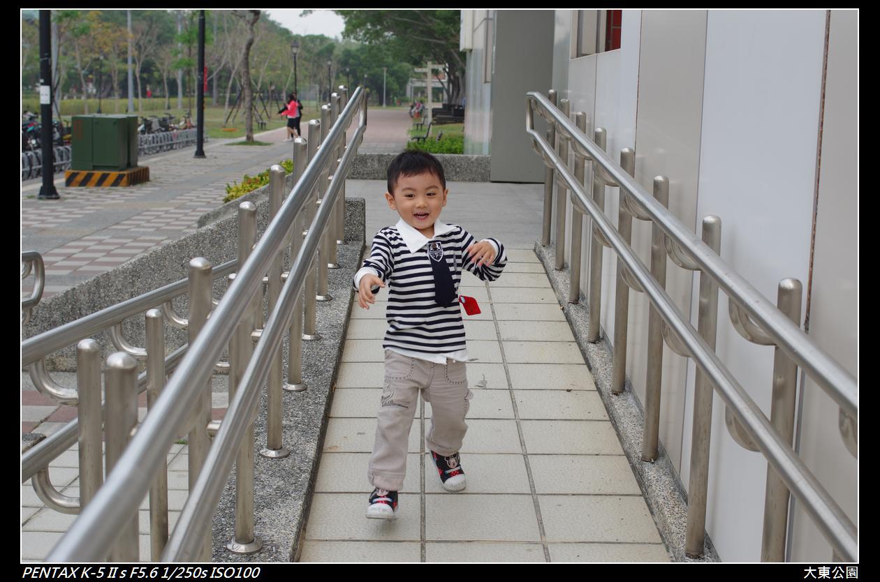 228連假去鳳山遛小孩~~~