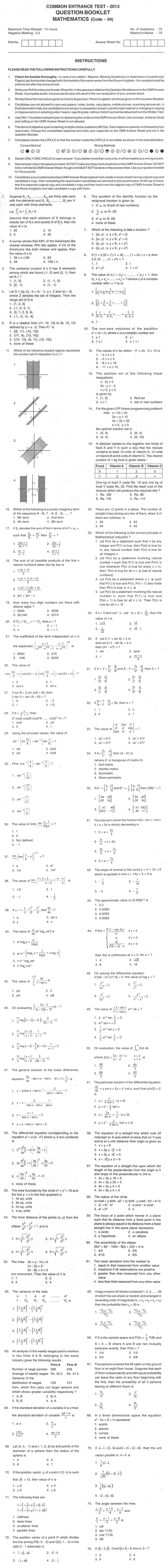 J&K CET 2013 Maths Question Paper
