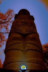 Aztec Tape