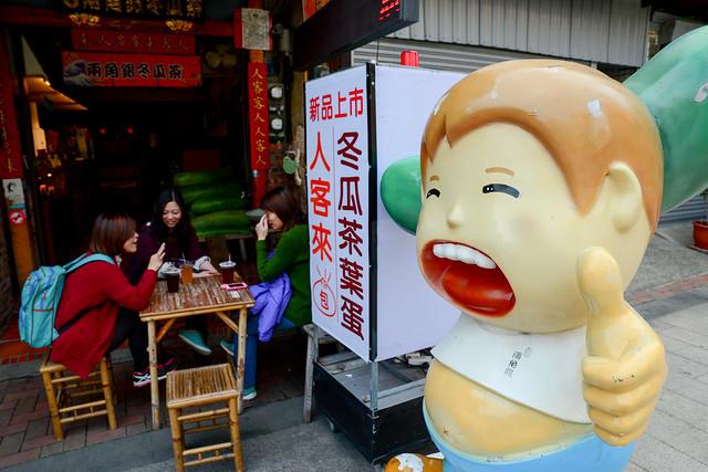 台南 中西區–冬瓜雙煞!百年古早味–兩角銀古早味冬瓜茶(進來涼)