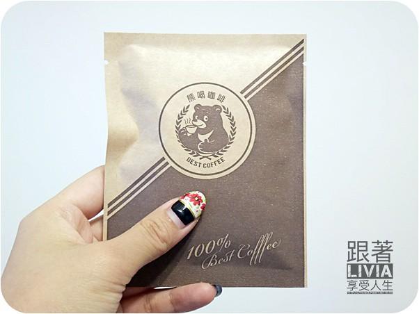 0712-熊喝咖啡 (9)