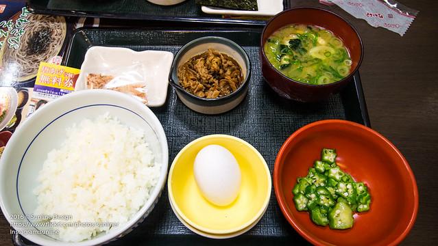 2016 JAPAN 0621-1