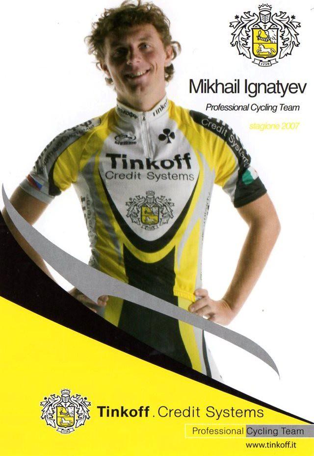 Mikhail Ignatyev - Tinkoff 2007