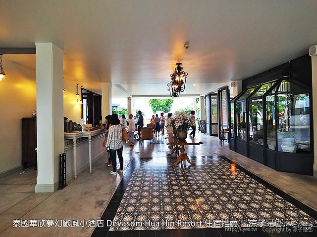 泰國華欣夢幻歐風小酒店 Devasom Hua Hin Resort 住宿推薦 38