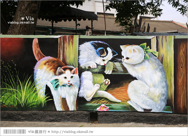 【嘉義菁埔貓世界】嘉義貓村~菁埔彩繪村。迷你版貓村,立體貓掌好俏皮!8
