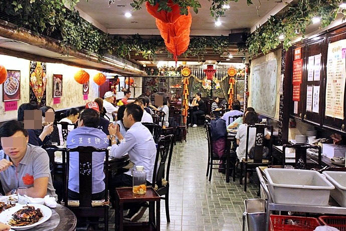 4 香港必吃美食 避風塘興記