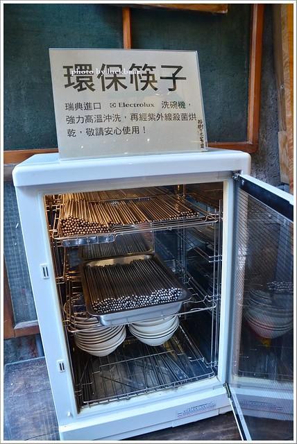 台東美食榕樹下米苔目藍蜻蜓速食蕭家有夠讚肉圓003