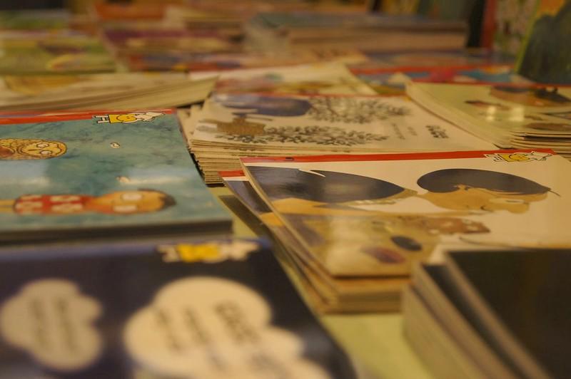 Bengaluru Book Festival