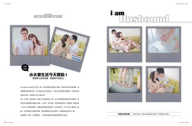 婚紗雜誌38