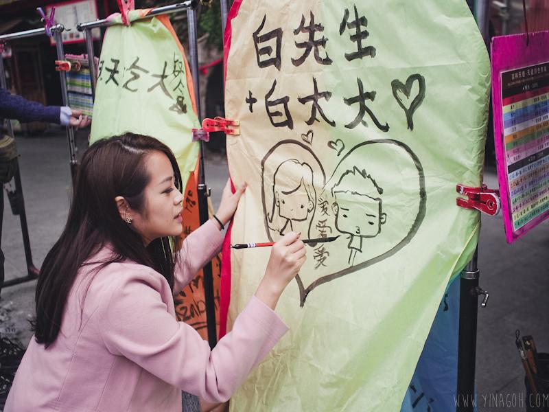 Shi-Fen-Taiwan-19