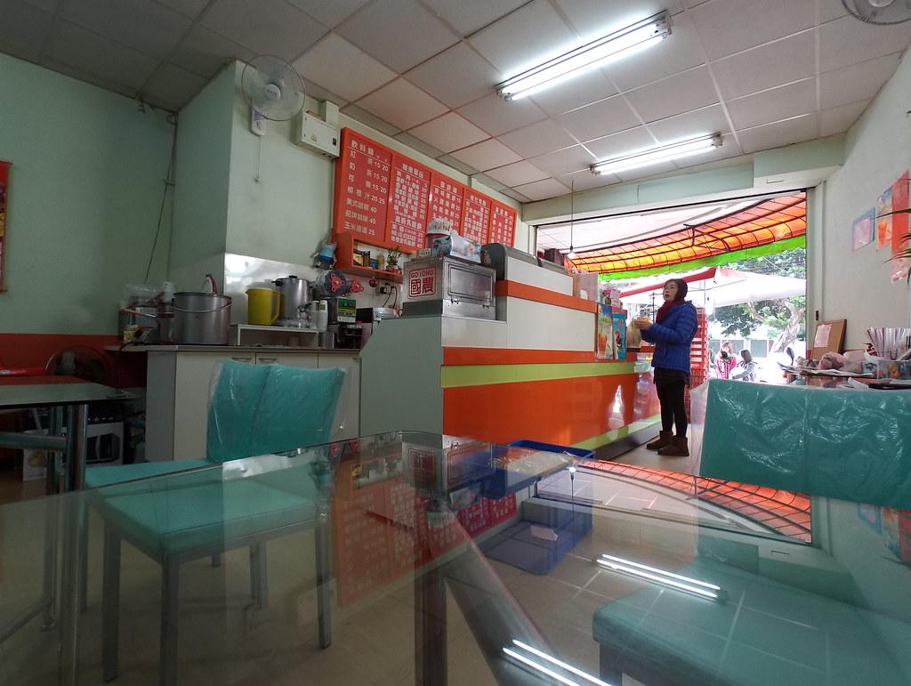 Breakfast House
