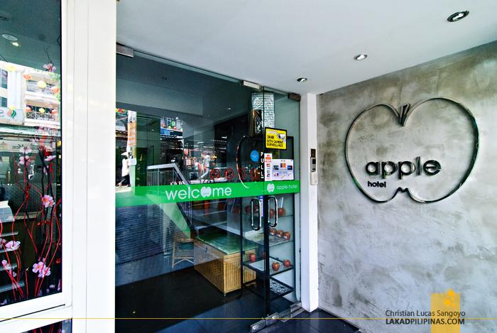 Apple Hotel Main Entrance in Bukit Bintang, Kuala Lumpur