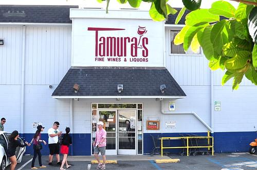Tamura's Fine Wine & Liquors - Honolulu