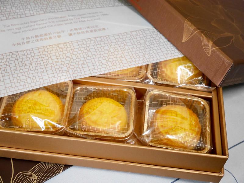 2016.08半島酒店迷你奶皇月餅