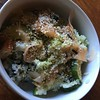 Sushi salad: sushi rice, seeweed, cucumber, avocado, crab meat, pickled ginger, soy & rice vinegar...and sesame seeds...