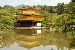JAPON KYOTO et environs