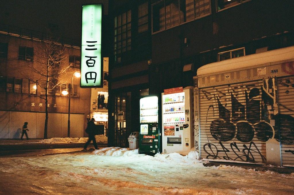 札幌 Sapporo, Japan / Kodak ColorPlus / Nikon FM2 有一系列的主題是販賣機,不知道為什麼很喜歡日本街頭的販賣機,有的時候會靜靜的看著它們,就這樣站在路邊。  尤其是到了下雪的地方,販賣機的燈光特別感到溫暖。  但我總是喜歡把他們拍的很孤單。  有時候我會按一罐熱的放在口袋,但有次眼瞎,按成冰的!到底誰會在下雪的地方喝冰的!  Nikon FM2 Nikon AI AF Nikkor 35mm F/2D Kodak ColorPlus ISO200 8268-0008 2016/02/02 Photo by Toomore