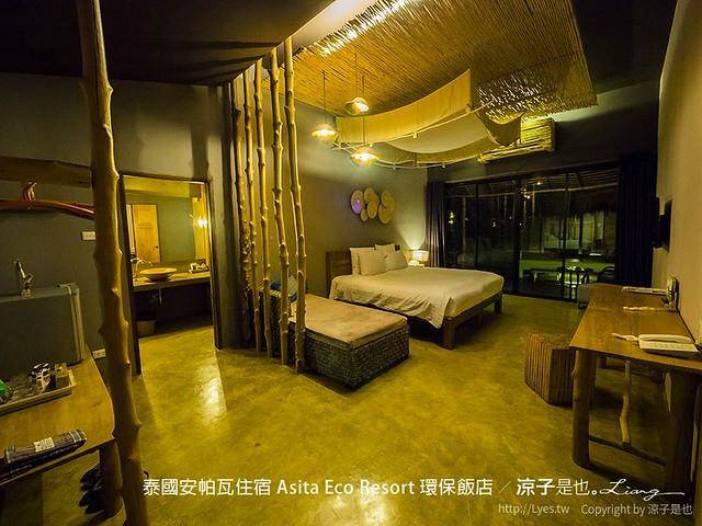 泰國安帕瓦住宿 Asita Eco Resort 環保飯店 52