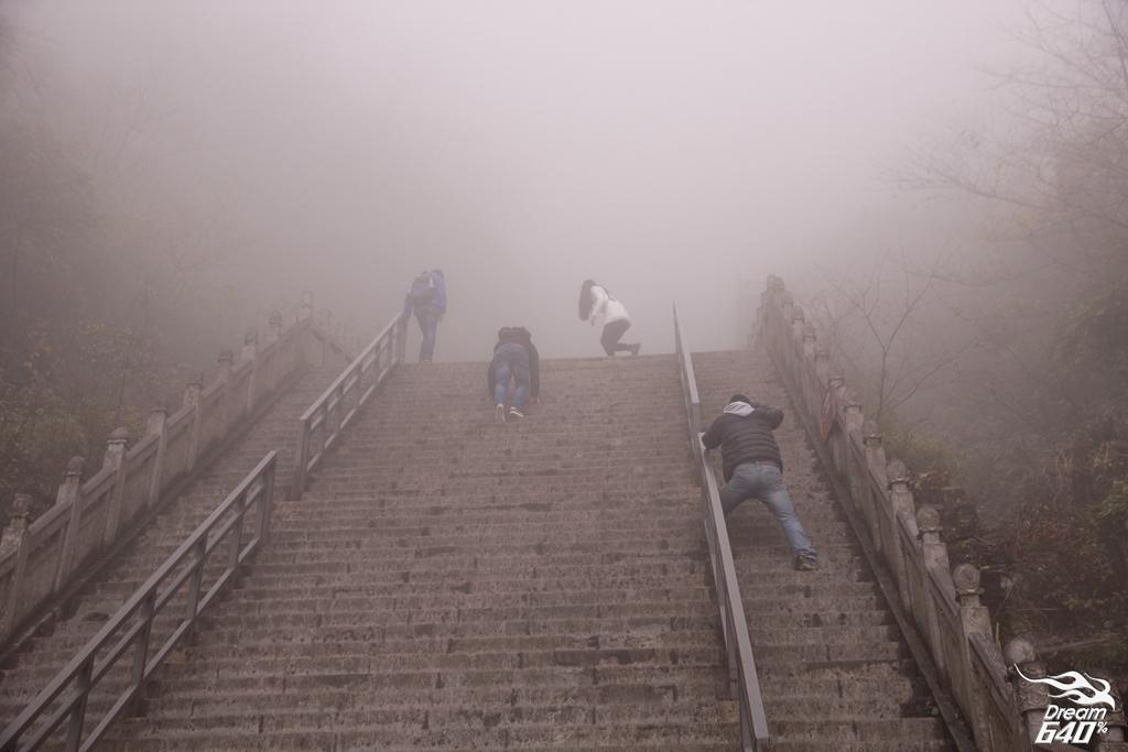 天門山 Tian Men Mountain116