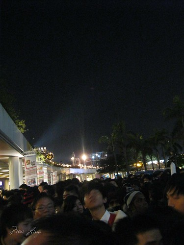 Crowds on NYE in Hong Kong