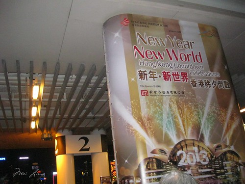 New Year New World sign