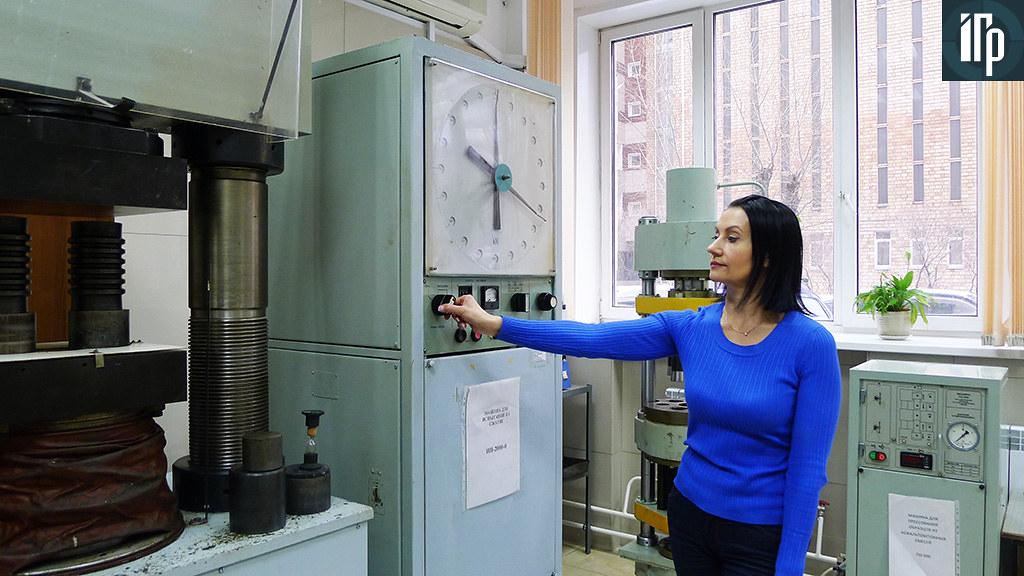 Наталья Цыщук проводит испытания