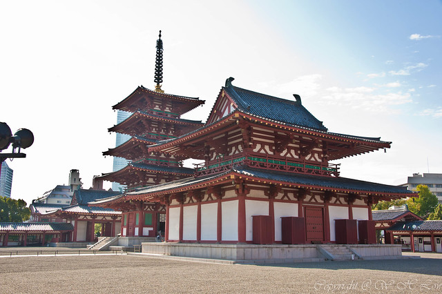 Shitennoji Temple