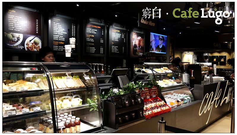 Lugo Cafe 02