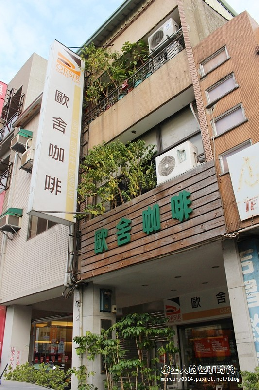 16359124700 fbc716ae7f b - 台中西區【歐舍咖啡】買咖啡、咖啡教室、咖啡交流、咖啡館,吸引咖啡同好與專業者的溫馨所在再