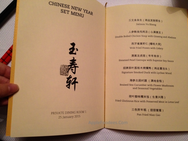 yuk-sou-hin-chinese-new-year-set-menu