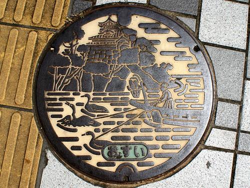 Inuyama Aichi, manhole cover (愛知県犬山市のマンホール)